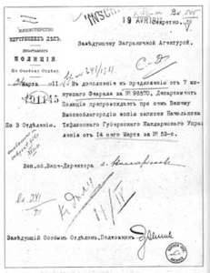 en-eremin-letter stalin